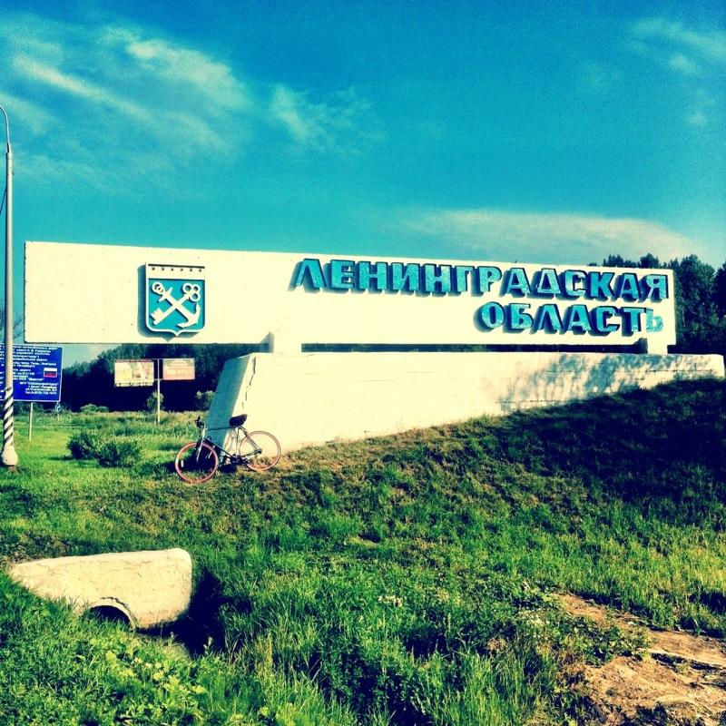 20120805-020951.jpg